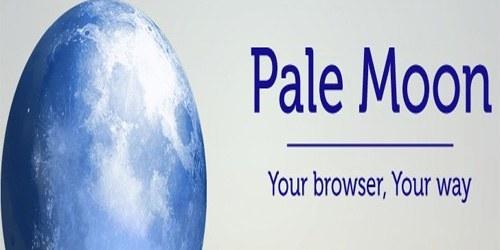 تحميل متصفح الانترنت بال مون Pale Moon 28.6