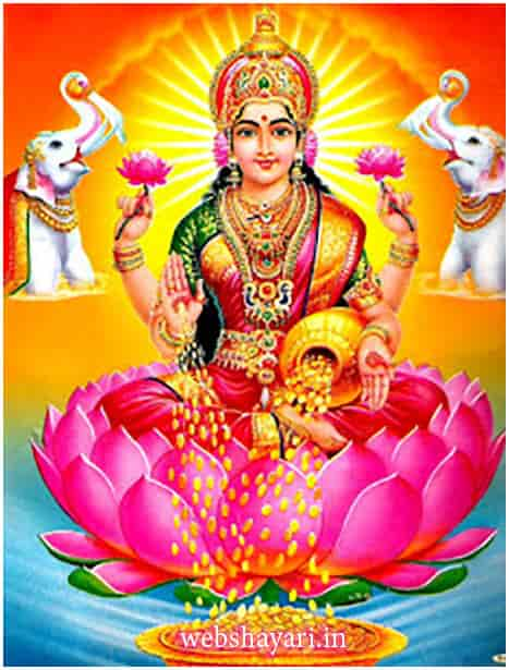 hindu god image WALLAPER HD  download,