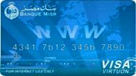 بطاقة فيزا انترنت بنك مصر