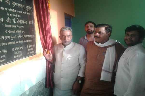 minister-krishanpa-gurjar-inaugurated-many-development-work-in-dayalpur