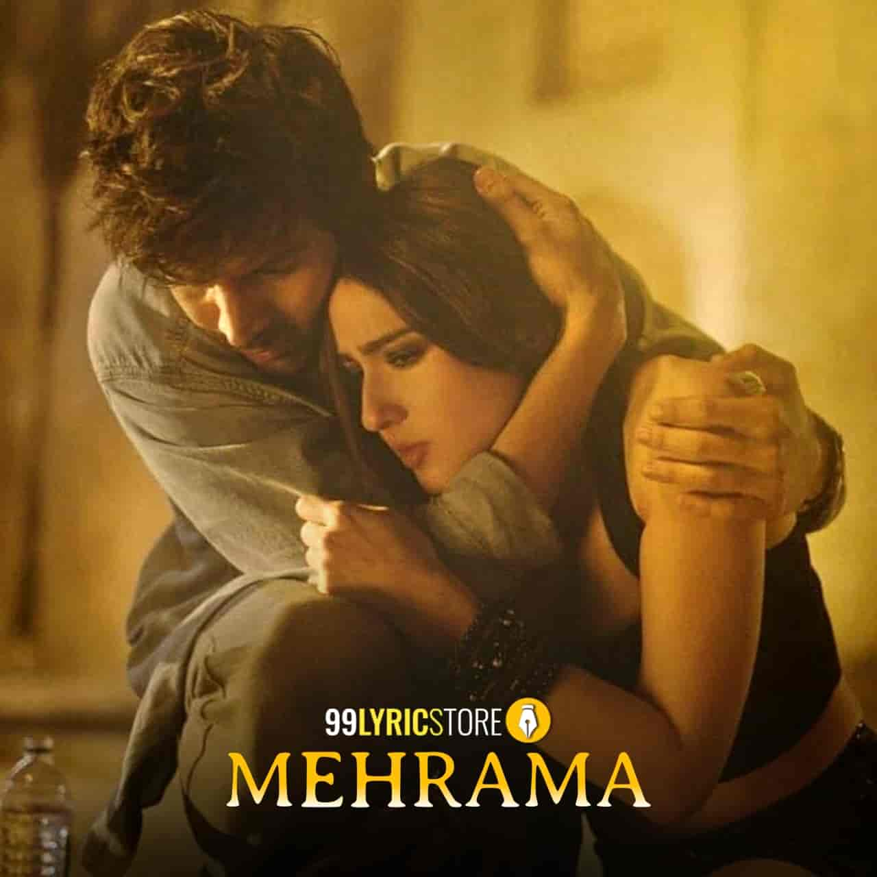 Mehrama Song Images From Movie Love Aaj Kal