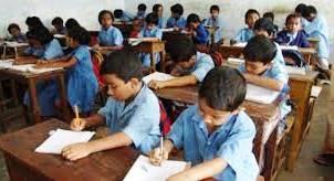 پنجاب بھر کے سکولوں میں گرمیوں کی چھٹیوں کا آغاز یکم جولائی 2021 سے ہو گا نوٹس جاری