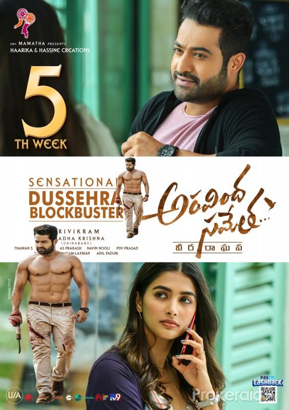 aravinda sametha full movie download in hindi
