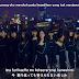 Subtitle MV SKE48 - Kin no Ai, Gin no Ai