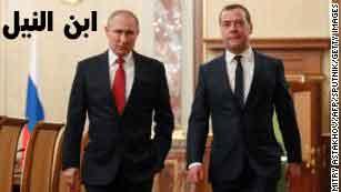 الحكومة الروسية باكملها تستقيل