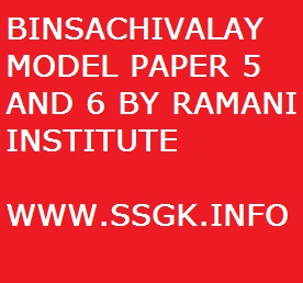 BINSACHIVALAY MODEL PAPER 5 AND 6 BY RAMANI INSTITUTE