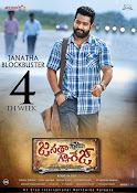 Janatha Garage movie Wallpapers-thumbnail-3