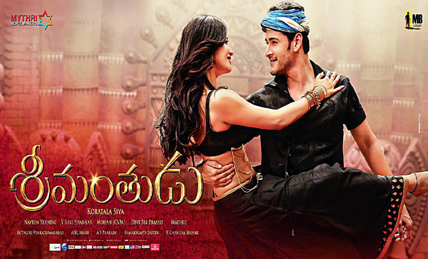 Mahesh Babu Movie Srimanthudu Creates Records In Youtube