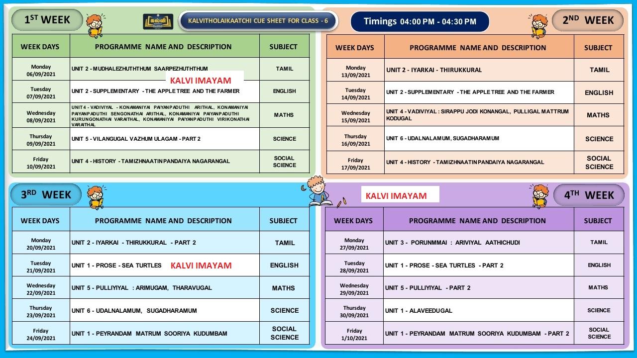 6th September Month Kalvi TV Time Table