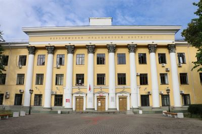 MBBS  Fee Russia – Voronezh State Medical University, Russia