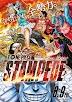 One Piece STAMPEDE já faturou mais de um bilhão de ienes em ingressos