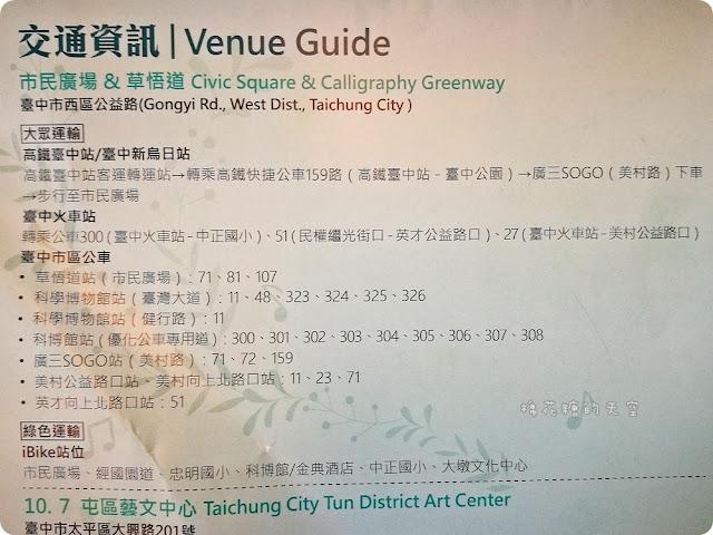 41 - 2017爵士音樂節週邊美食攤位大公開,文內有完整節目單、交通資訊