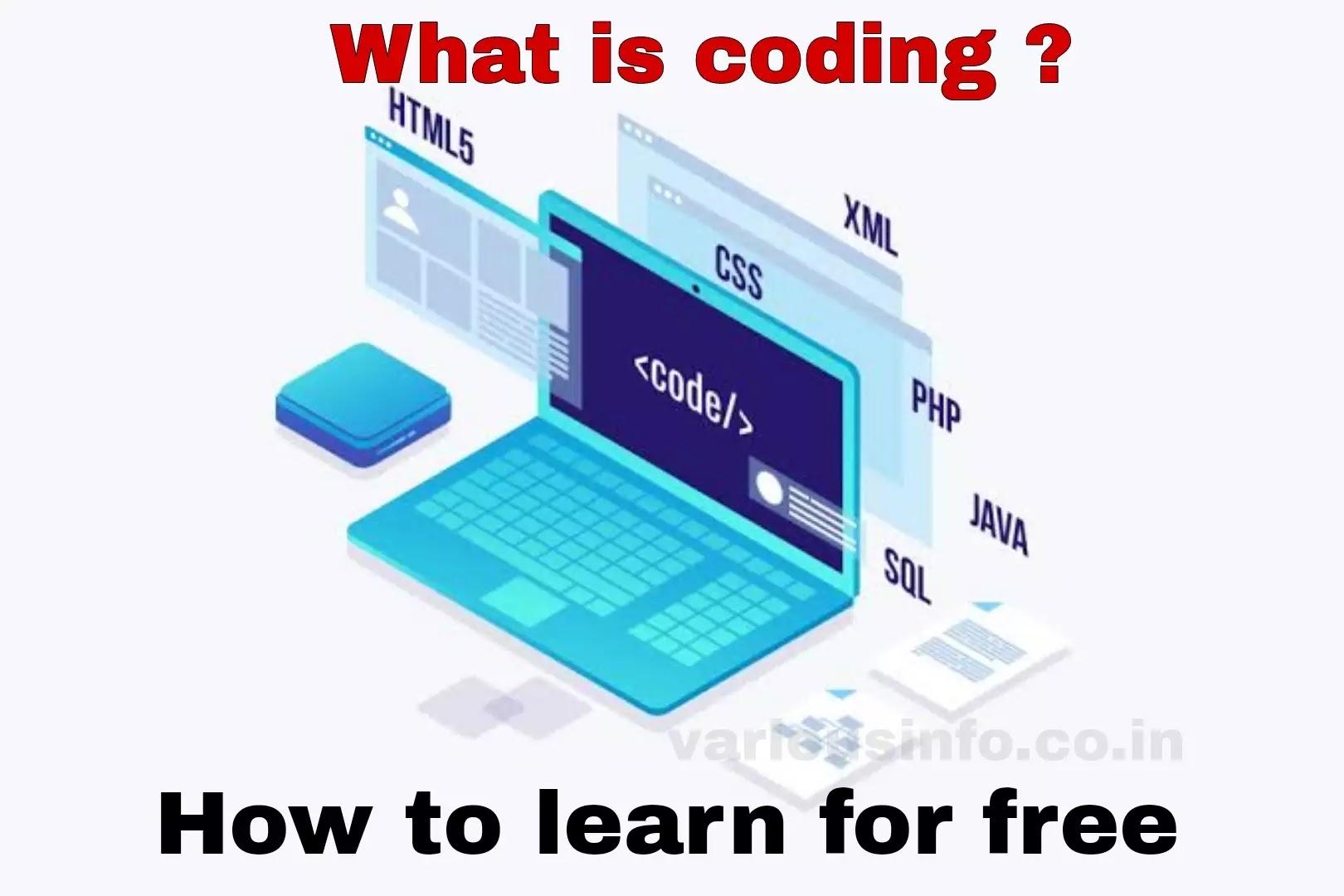 कोडिंग क्या है, प्रोग्राम क्या है, कोडिंग कैसे सीखते हैं, सी लैंग्वेज क्या है, जावा क्या है, सी प्लस प्लस क्या है, कोडिंग लैंग्वेज कैसे सीखे , c++ क्या है?