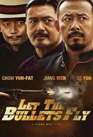 Blood Brothers: Let The Bullets Fly (2010/2012)