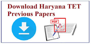 HTET Previous Year Paper