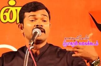Duraimurugan Speech at Paramakudi