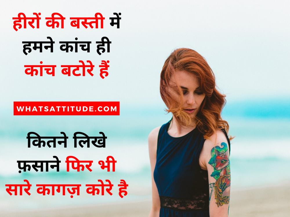 Shayari Breakup