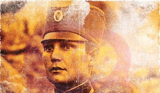 Даница Терзић – АРЕС