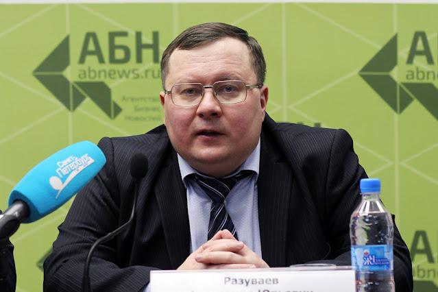 А. Разуваев, возглавляющий центр аналитики «Альпари»