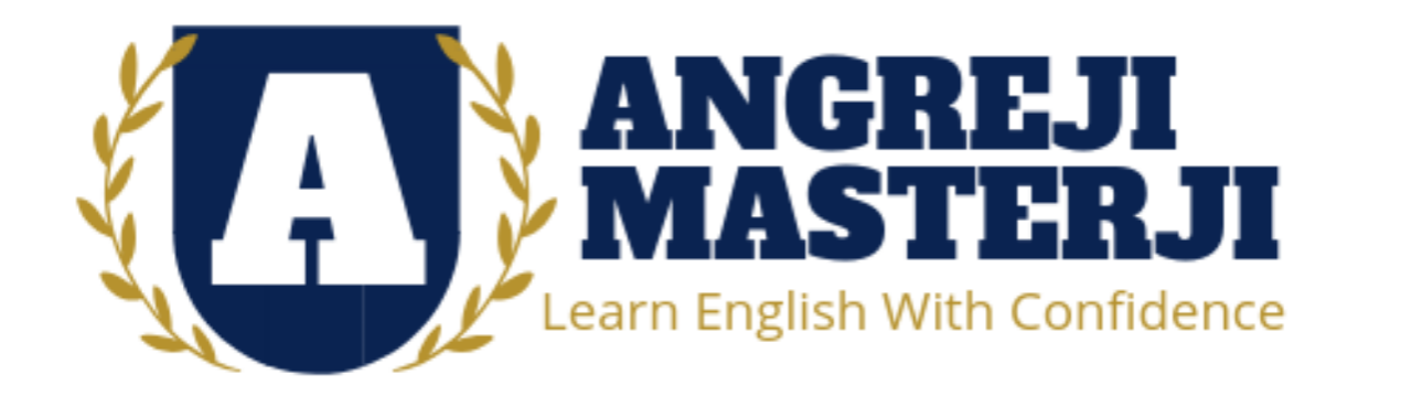 Angreji Masterji Varanasi : Learn Spoken English In Hindi