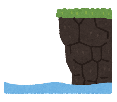 崖のイラスト