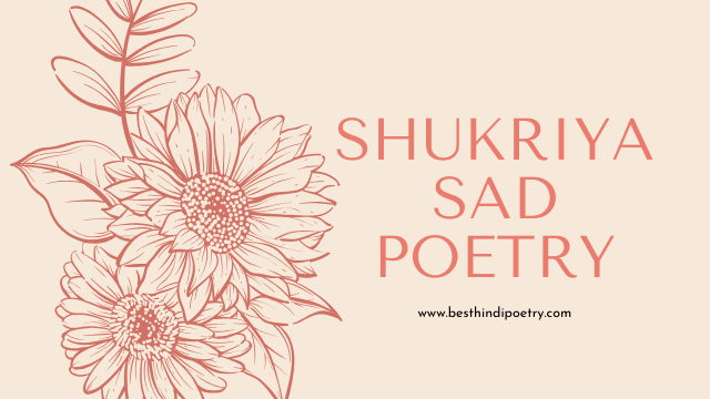 sad poetry collection