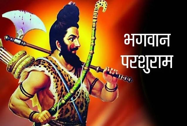 Best Jai Parshuram Status & Shayari in Hindi
