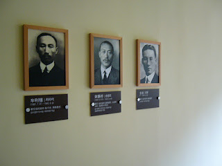 大韓民國臨時政府杭州舊址紀念館