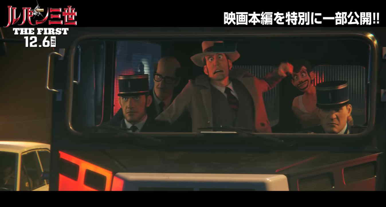 Inilah Video Anime Film Lupin III THE FIRST CG Car Scene