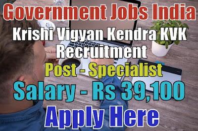 KVK Recruitment 2019