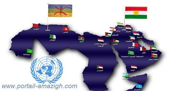 خريطة الدول العربية على وطن الكورد والامازيغ التاريخي والقوميات الاخرى
