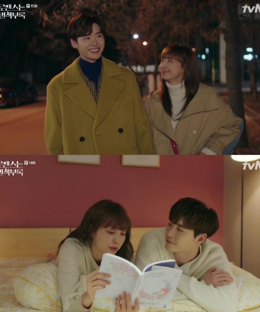 Guys, Ini Nih 7 Situs Nonton Streaming Drama Korea dengan Sub Indo yang Bisa Kamu Coba!