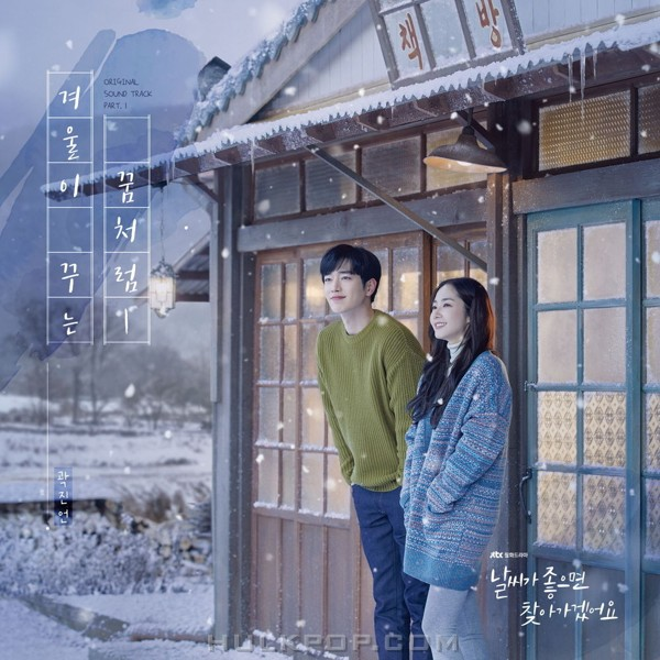 Kwak Jin Eon – I'll Find You on a Beautiful Day OST Part.1  (FLAC)