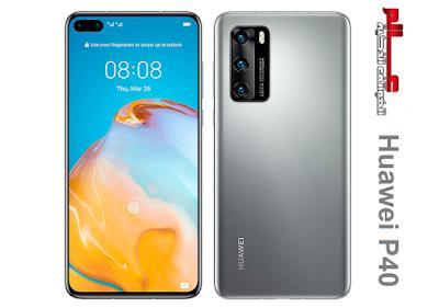 مواصفات و سعر موبايل هواوي Huawei P40 - هاتف/جوال/تليفون   هواوي Huawei P40   - البطاريه/ الامكانيات/الشاشه/الكاميرات هواوي Huawei P40- مميزات   هواوي Huawei P40  - مواصفات هواوي بي ٤٠