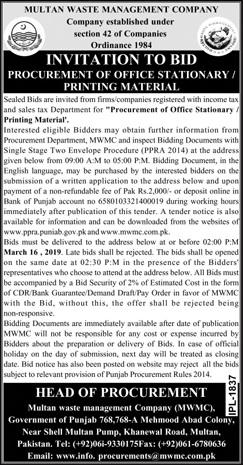 Mwmc Multan Tender Notice