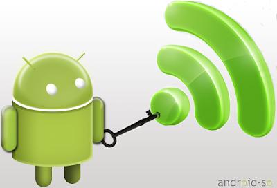 أفضل تطبيقات أندرويد لفك تشفير شبكات محمية بكلمة السر (الوايرلس )