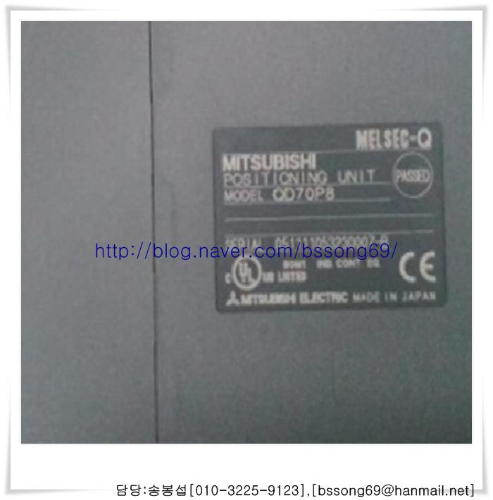 메인텍(MAINTECH)] 전자장비 수리/판매 전문회사 대표 송봉섭[010-3225