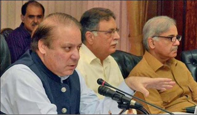 PML-N Nawaz Sharif attending a meeting