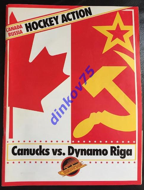 """Журнал, посвящённый игре """"Vancouver Canucks"""" с """"Динамо"""" Рига"""