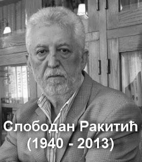 Слободан Ракитић | МАГНОВЕЊА