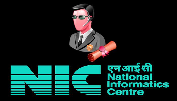 NIC Full Form In Hindi - एनआईसी  क्या है?