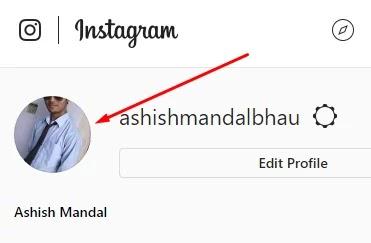 instagram par profile picture kaise lagaye