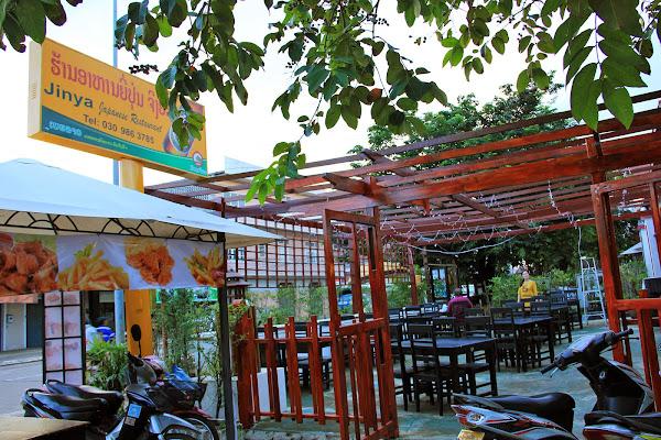 Restaurante Jinya en Pakse - Laos