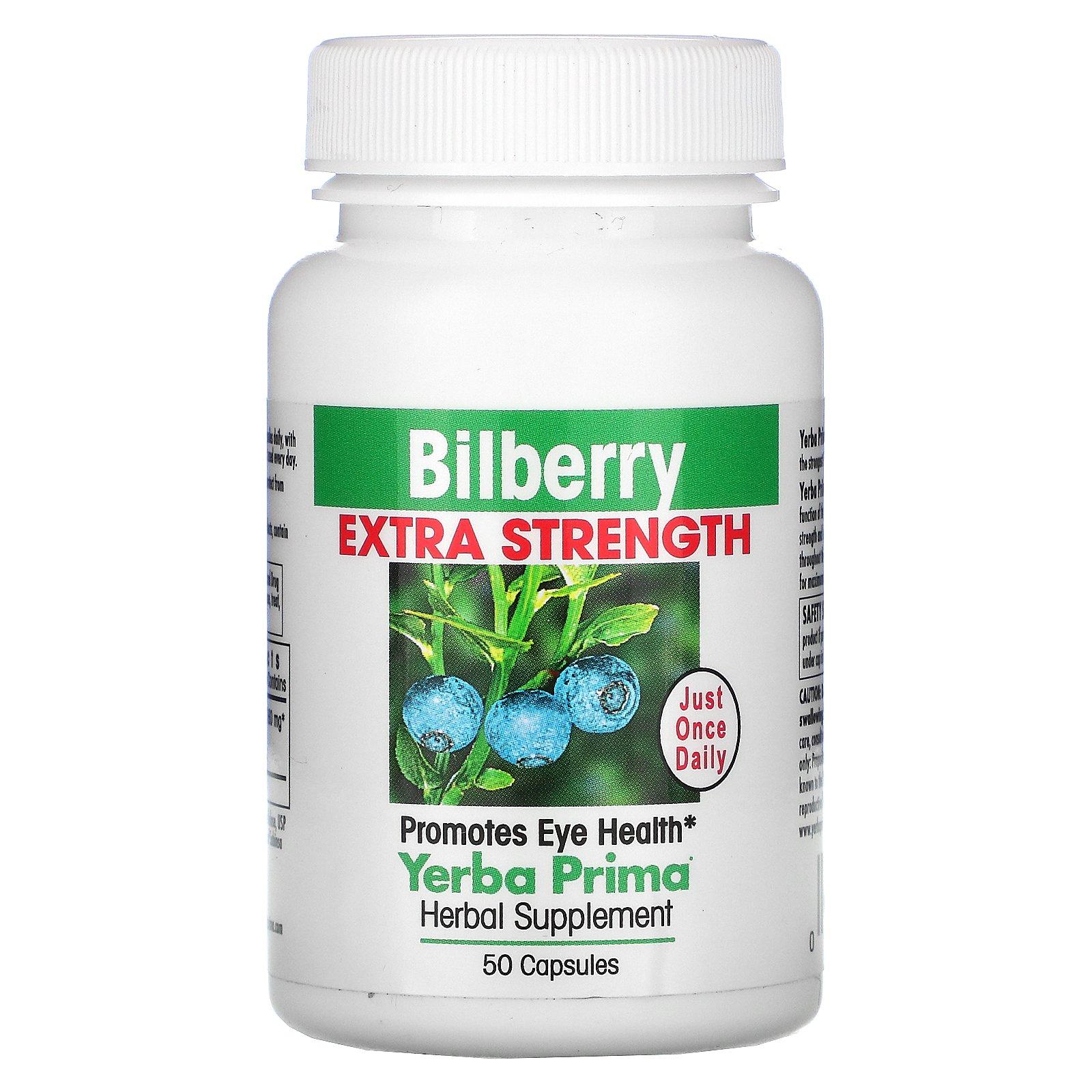 Yerba Prima, Bilberry Extra Strength, 50 Capsules