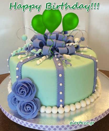 🌹🌹🌹Τούρτες γενεθλίων(happy birthday).....giortazo.gr