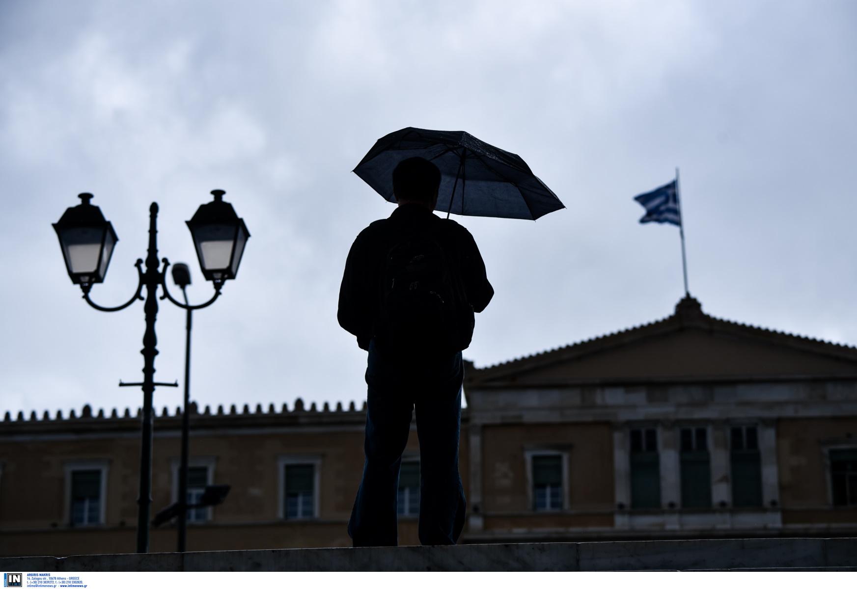 Καιρός σήμερα: Νέα επέλαση κακοκαιρίας με βροχές και καταιγίδες