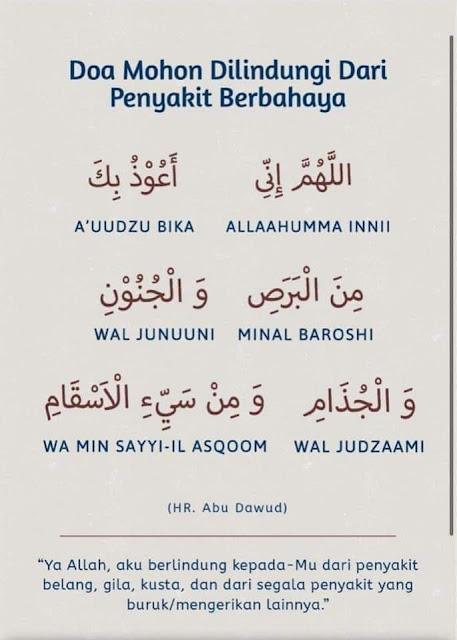 Doa-Doa Melindungi Dari Wabak & Penyakit Berjangkit