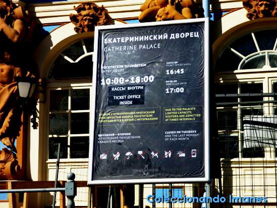 Horarios de entrada al Palacio de Catalina en Pushkin