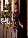 Issam Kamal 2020 Rani Zaafan
