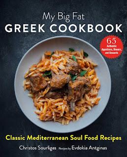 review of Christos Sourligas and Evdokia Antginas's My Big Fat Greek Cookbook
